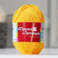 Пряжа 'Ромашка' 50 хлопок, 50 вискоза 210м/100гр (5062 мулине (желтый))