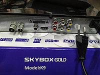 Цифровой телевизионный приёмник DVB T200