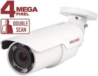 4 Мп антивандальная уличная IP-камера BEWARD BD4690RVZ
