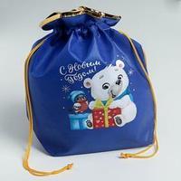 Мешок подарочный 'Новогодний подарок', 28 х28 см (комплект из 5 шт.)