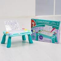 Столик-планшет для магнитного рисования 3 в 1 'Русалочка' Принцессы
