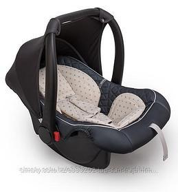 Автокресло-переноска Happy Baby Skyler V2 ( Graphite)