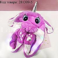Шапка с двигающимися ушками светящаяся Единорог меховая фиолетовая