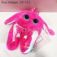 Шапка с двигающимися ушками светящаяся собачка с бантиком меховая розовая