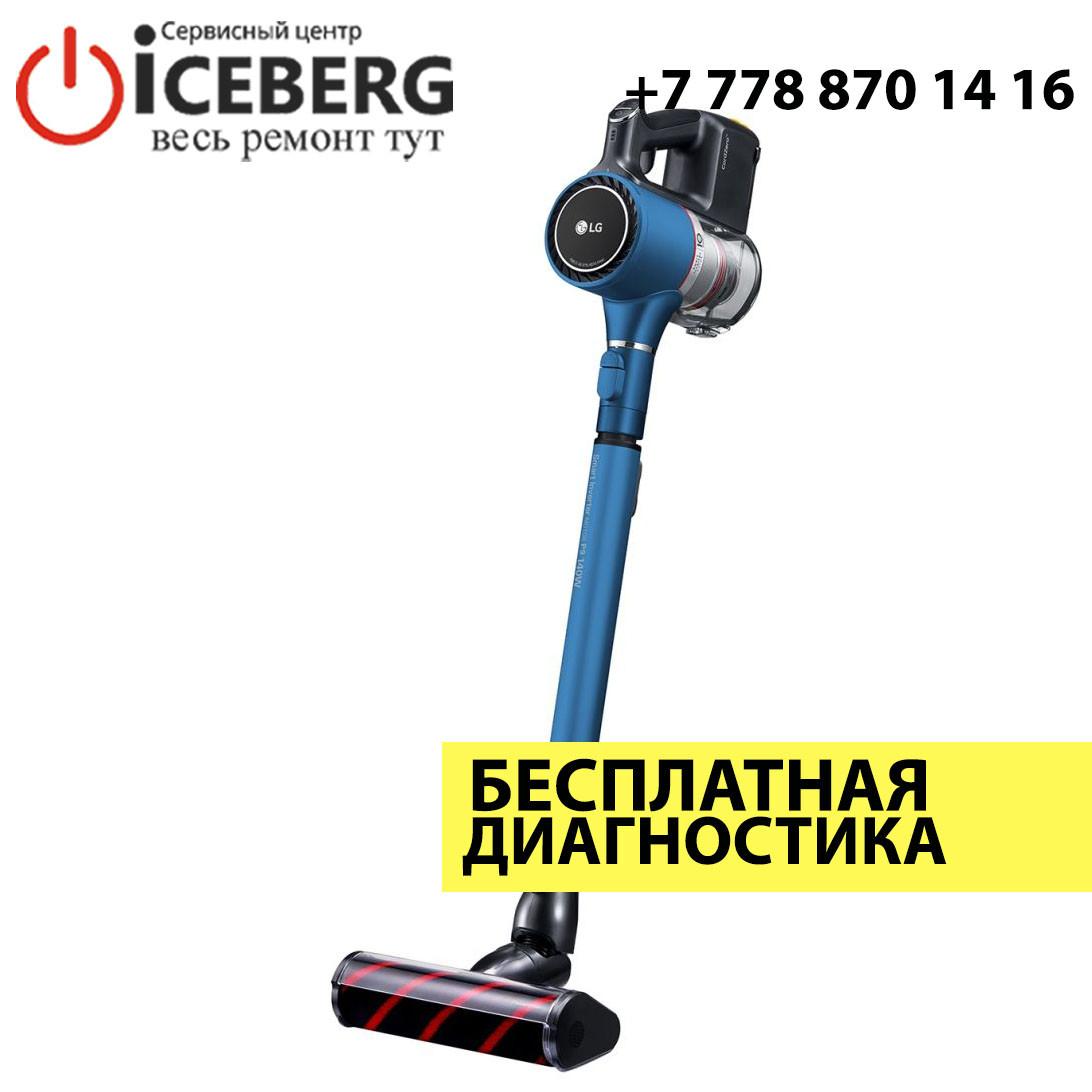Ремонт вертикального пылесоса LG