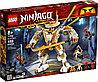 LEGO 71702 Ninjago Золотой робот