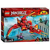 LEGO 71704 Ninjago Истребитель Кая