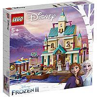 LEGO 41167 Disney Frozen Деревня в Эренделле, фото 1