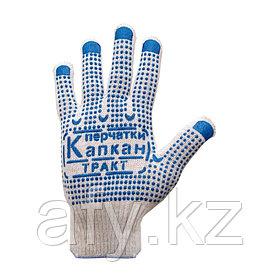 Перчатки с пвх покрытием капкан