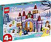 LEGO 43180 Disney Princess Зимний праздник в замке Белль