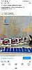 Мыло хозяйственное с отбеливателем, Barf, 150 гр