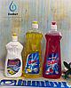 Гель для мытья посуды Barf 250 гр Лимон 🍋