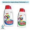 Средство для стирки Romax Professional, Color, 1,5 л