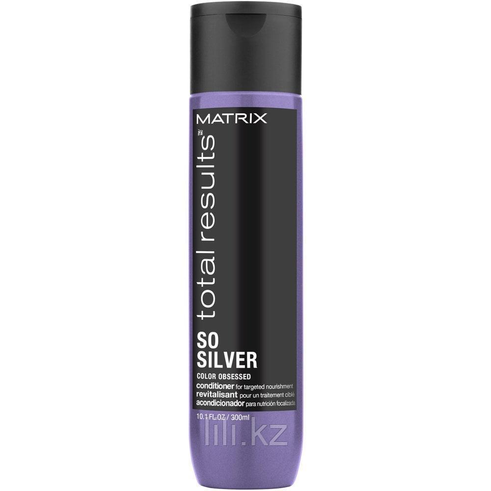 Кондиционер для питания сухих светлых волос So Silver Conditioner 300 мл.