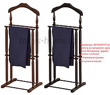 """Напольная вешалка для костюма деревянная 2-ная, ленивый слуга """"Табыс"""" GC 2272, фото 3"""