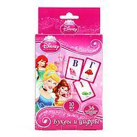 """Развивающие Карточки Дисней """"Принцессы"""" Буквы и цифры, 10 игр"""