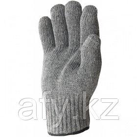 Перчатки х/б серые 1500