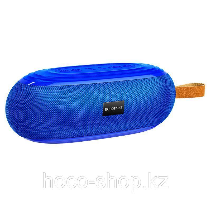 Портативная колонка Borofone BR9 Erudite синий