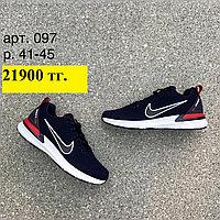 Кроссовки Nike арт. 097 синие