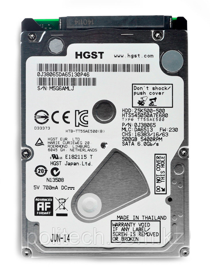 "Жесткий диск для ноутбука 500Gb Hitachi Travelstar HTS545050A7E680 Z5K500 8Mb 2.5"" 5400prm SATA3. Толщина 7мм"
