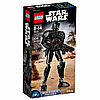 LEGO 75121 Constraction Star Wars Имперский Штурмовик Смерти