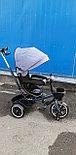 Трёхколёсный велосипед с поворотным сиденьем Т700, фото 6