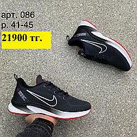 Кроссовки Nike арт. 086 черные