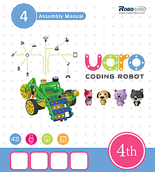 Конструктор UARO 3