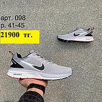 Кроссовки Nike Shield арт. 098 серые