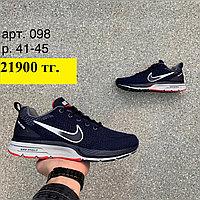 Кроссовки Nike Shield арт. 098 синие