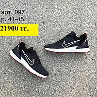 Кроссовки Nike арт. 097 серые