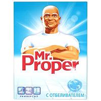 Моющие порошоки и чистящие средства Mr. Proper. Упаковка: 400г. Разные виды!