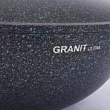 """Казан для плова 6л, АП линия """"Granit ultra"""" (blue) кгг65а, фото 2"""