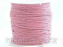 Вощеный шнур 1 мм розовый