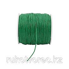 Вощеный шнур 1 мм зелёный