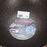 "Казан для плова 6л, АП линия ""Granit ultra"" (original) кго65а, фото 3"