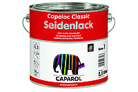 Capalac Classic Seidenlack