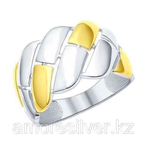 Кольцо SOKOLOV серебро с родием 94011884