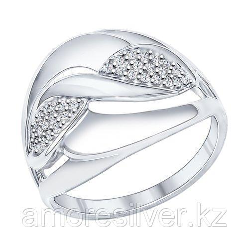 Кольцо SOKOLOV серебро с родием, фианит, геометрия 94011894