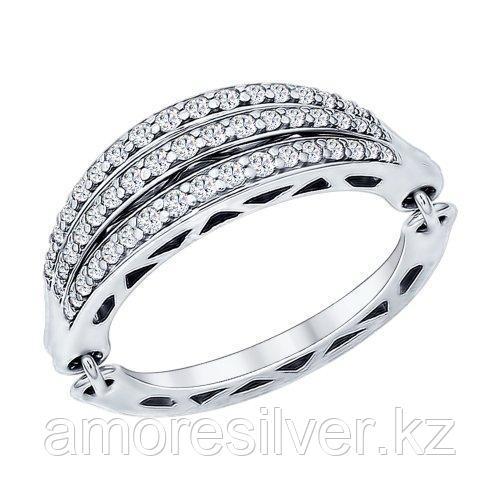 Кольцо SOKOLOV серебро с родием, фианит, дорожка 94011901