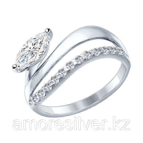 Кольцо SOKOLOV серебро с родием, фианит 94012082
