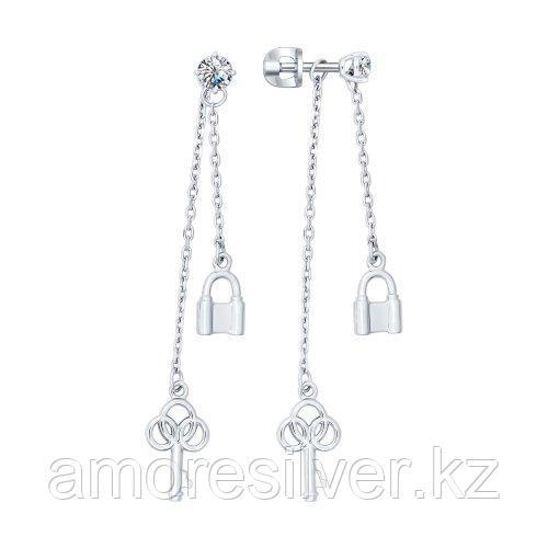 Серьги SOKOLOV серебро с родием, фианит, замок и ключ 94022148