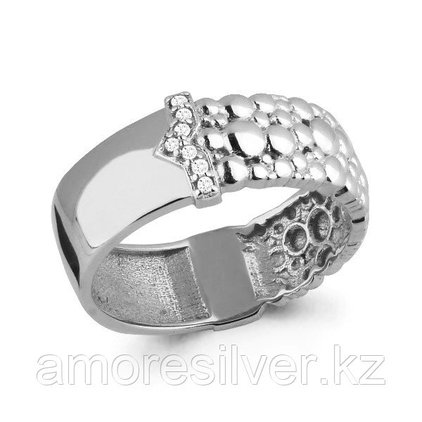 Кольцо Аквамарин серебро с родием, фианит 64538А