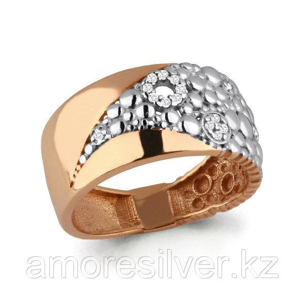 Кольцо Аквамарин серебро с позолотой, фианит 64539А#