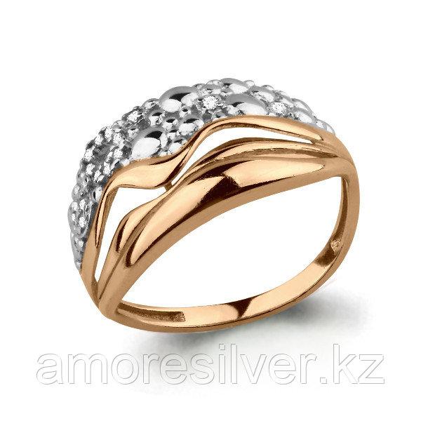 Кольцо Аквамарин серебро с позолотой, фианит, геометрия 64543А#