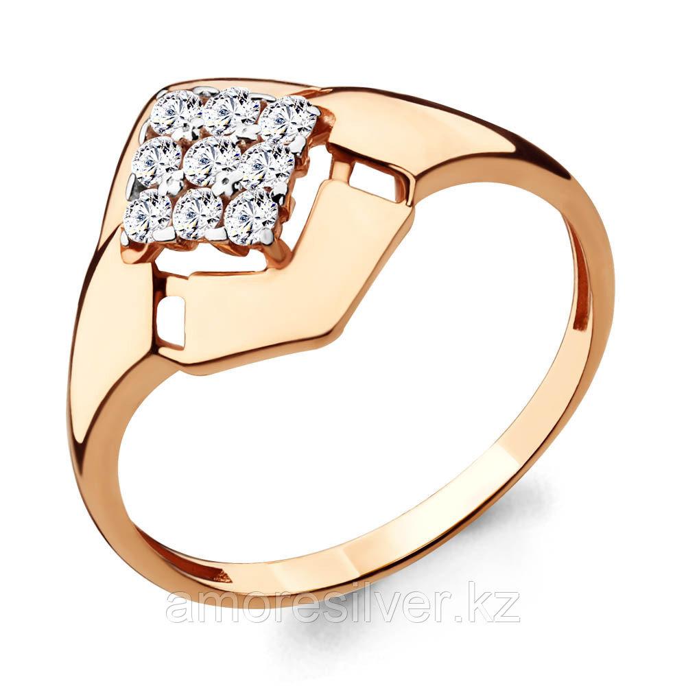Кольцо Аквамарин серебро с позолотой, фианит 68028А#