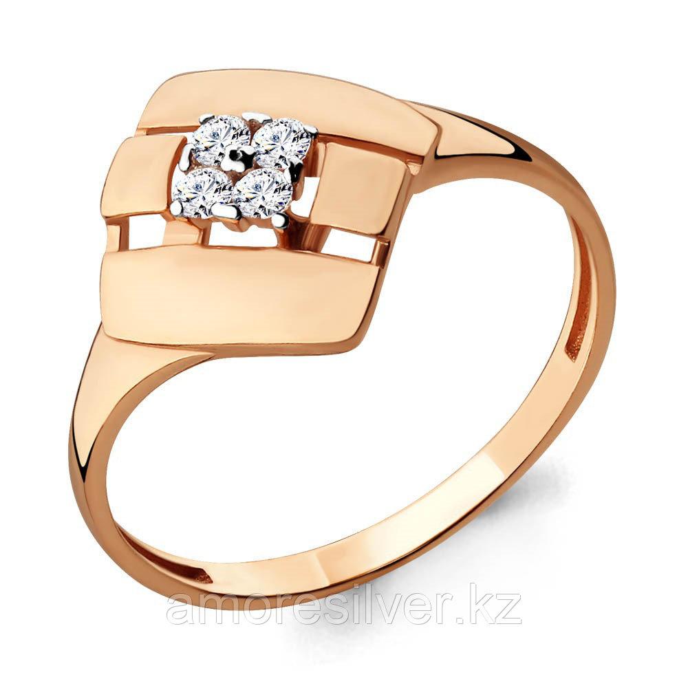 Кольцо Аквамарин серебро с позолотой, фианит 68029А#