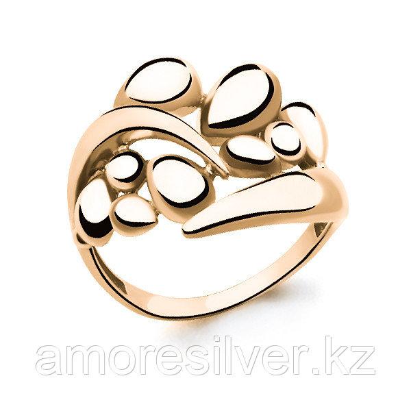 Кольцо Аквамарин серебро с позолотой, геометрия 54505#