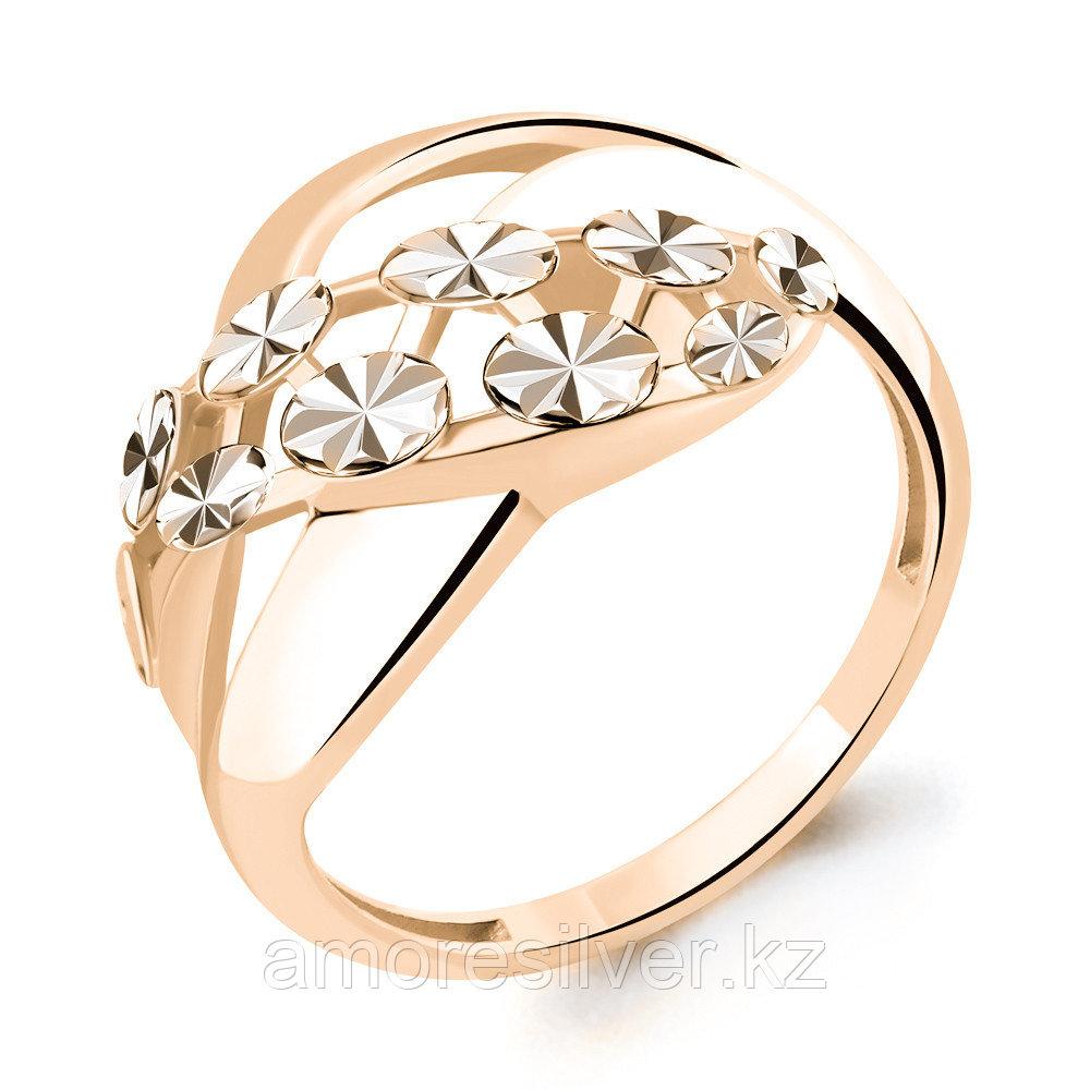 Кольцо Аквамарин серебро с позолотой, круг 54550#