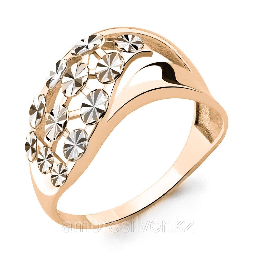 Кольцо Аквамарин серебро с позолотой 54554#